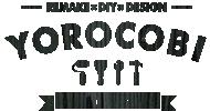 YOROCOBIデザイン事務所